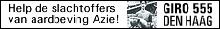 f-2005-benefietconcert-bann